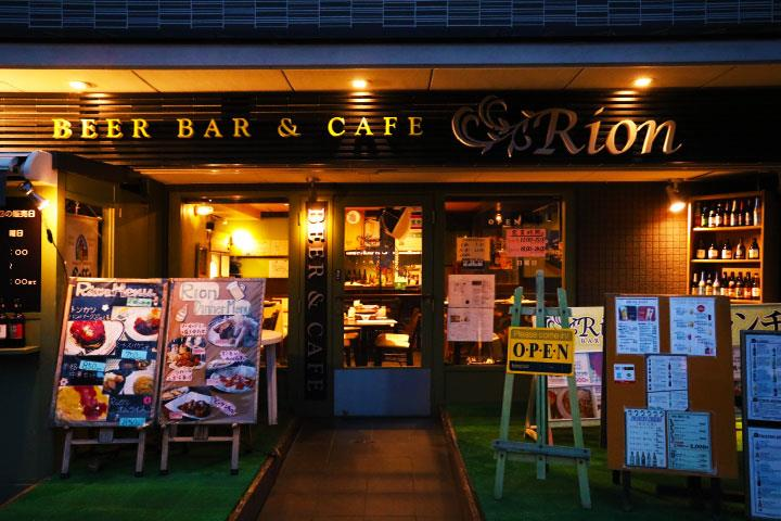 BEER BAR&CAFE Rionについて
